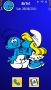 Smurfs Free Mobile Themes