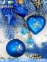 Christmas Balls themes