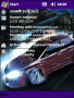 Nfs Carbon Htc Theme themes