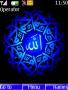 Allah  themes