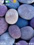 Stones Nature Nokia Theme themes