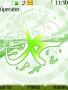 Muhammad Theme themes