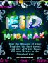 Eid Mubarak Nokia Theme themes