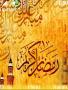 Ramdan Mubarak themes