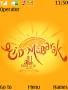 Eid Day themes