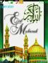 Allahu Akber Eid Mubarak themes