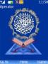 Bismillah themes