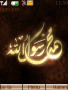 Prophet Muhamad P B U H themes