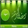 Green Ramadan Kareem themes