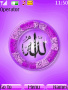 Allah Islamic Nokia S40 Theme themes