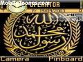 Muhamed PBUP themes