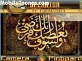 Quran themes