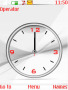 Swf White Clock themes