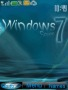 Windows 7 Water Free Mobile Themes