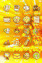 Yellow Flower IPhone Theme themes