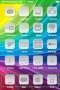 Colorful Lines 3D IPhone Theme themes
