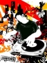Dj Certificated wallpapers