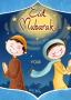 Beautiful Eid Mubarak Wallpaper wallpapers