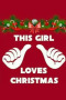 Love Xmas wallpapers