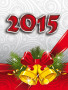 2015 Christmas New Year wallpapers
