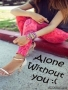 Alone Without You wallpapers