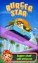 Burger Star Free Mobile Games